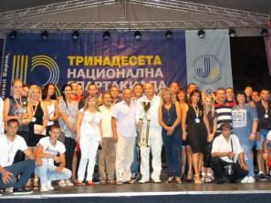 """""""ВиК – Варна"""" с шампионска титла от Националната спартакиада"""