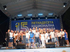 """Отборът на """"ВиК-Варна"""" завоюва сребро от XV-та Национална спартакиада"""